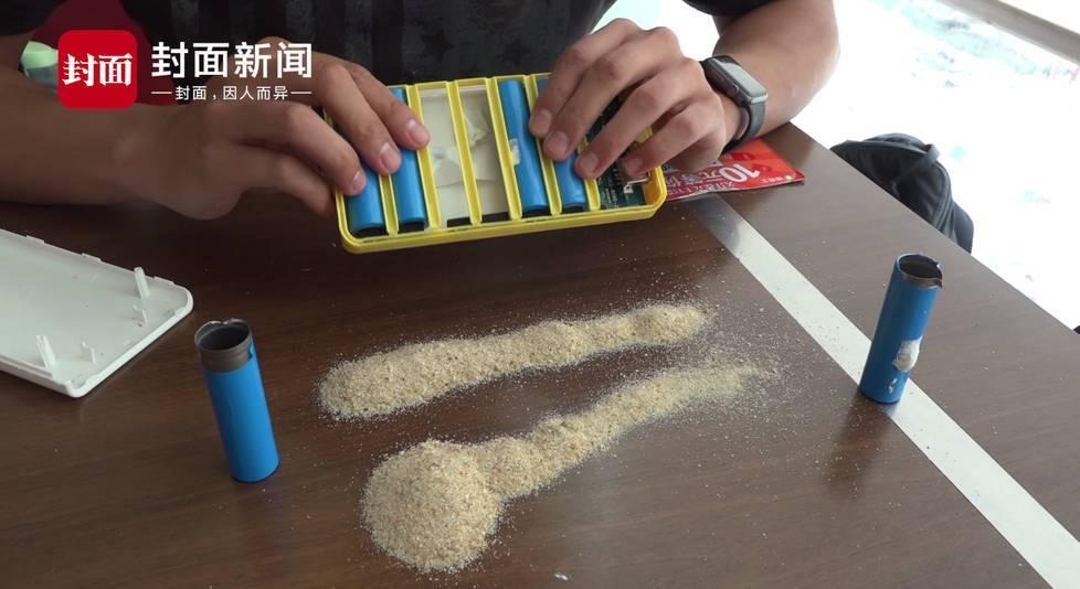 成都火车北站小贩卖充电宝 打开竟是一堆沙 - 周公乐 - xinhua8848 的博客
