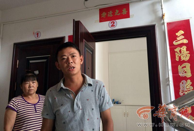 装修新房入住20天 邻居:对面才是你家 - 周公乐 - xinhua8848 的博客