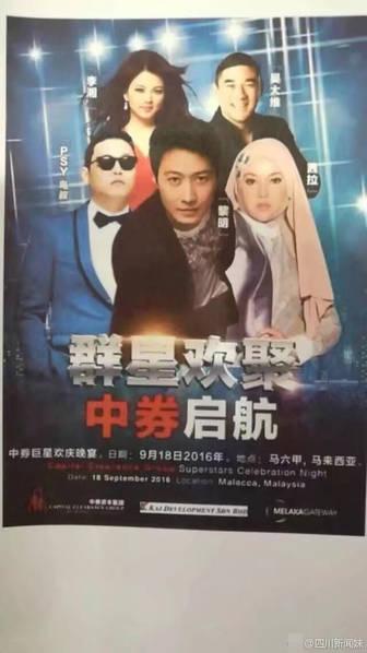 湖南传销嫌犯被抓 家中7千万堆成山 - 周公乐 - xinhua8848 的博客