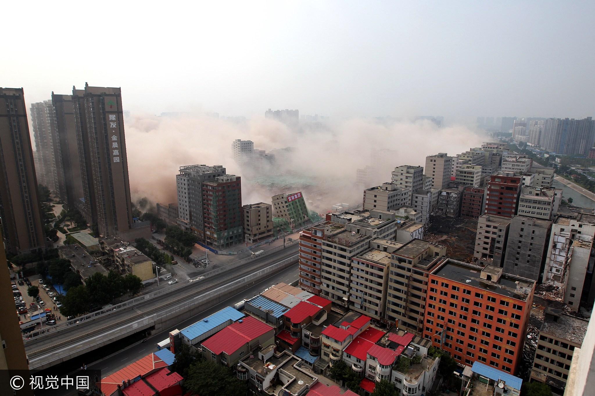 郑州36栋楼爆破 轰然倒塌如美国大片 - 周公乐 - xinhua8848 的博客
