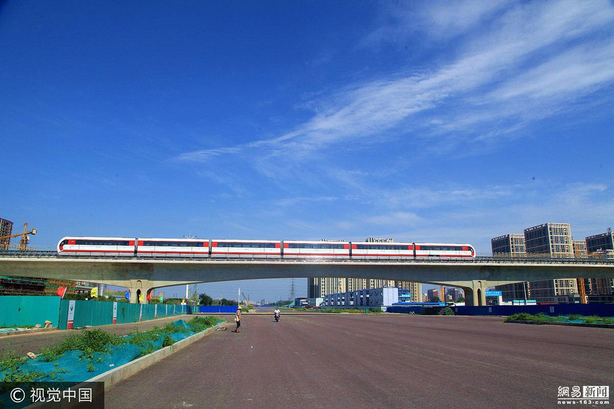 Beijing Subway Line S1 - Maglev Train Trial Operation