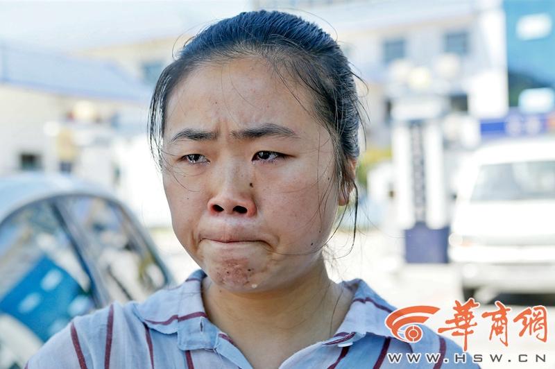 女大学生打工钱被骗光:我都不想活了 - 周公乐 - xinhua8848 的博客