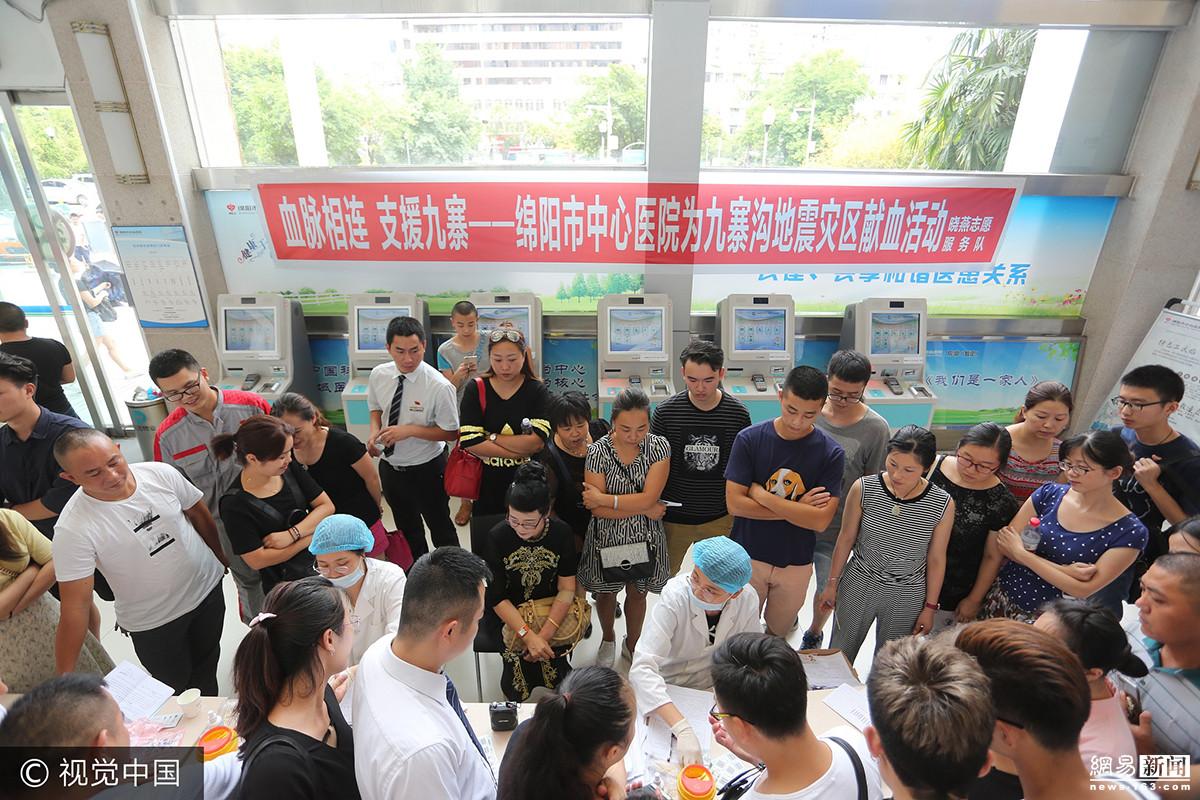 血源紧张 绵阳市民排队为地震灾区献血 - 周公乐 - xinhua8848 的博客