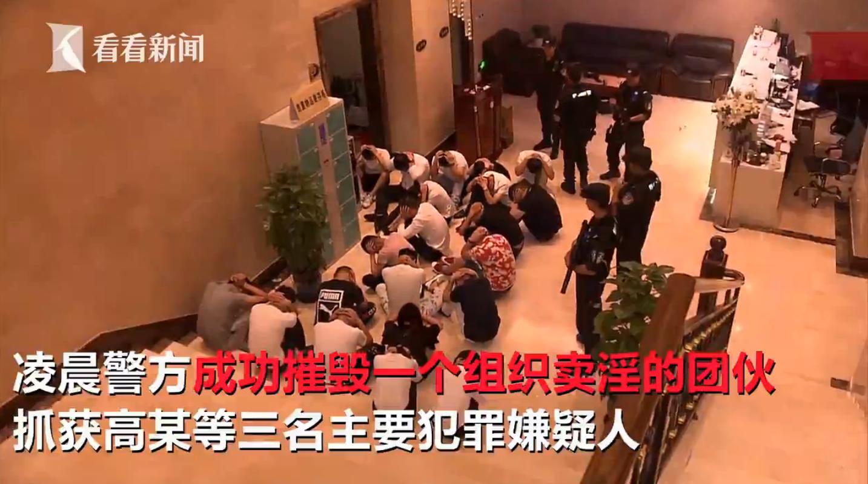 上海警方扫黄 当场查获500万现金 - 周公乐 - xinhua8848 的博客