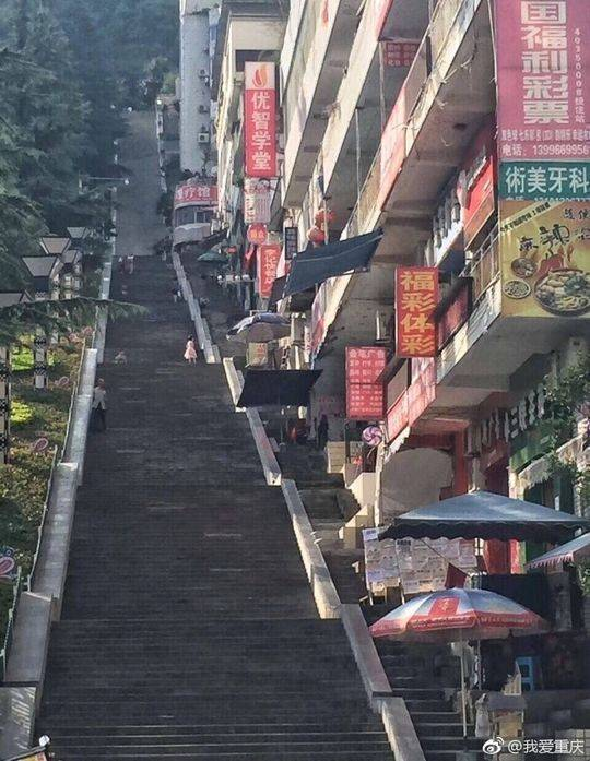 重庆又一建筑火了 这条超级长步梯爬哭网友