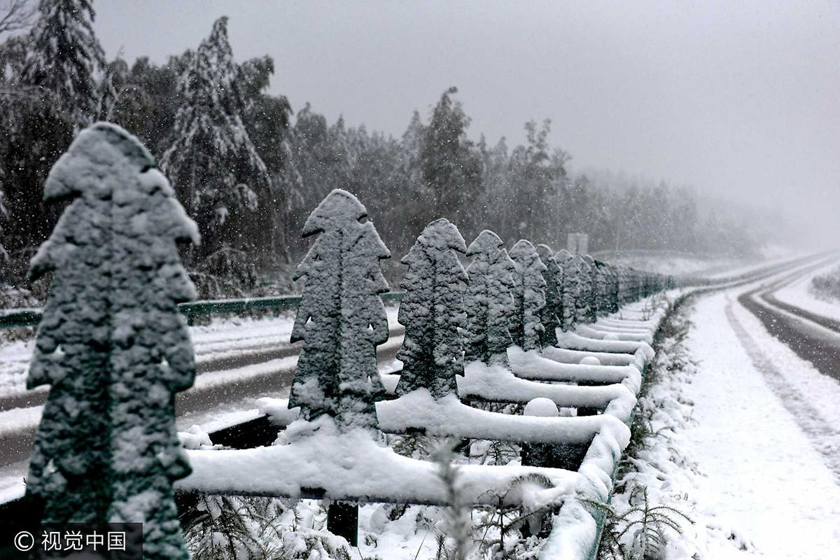 漠河迎今秋首场降雪 较去年提前37天 - 周公乐 - xinhua8848 的博客