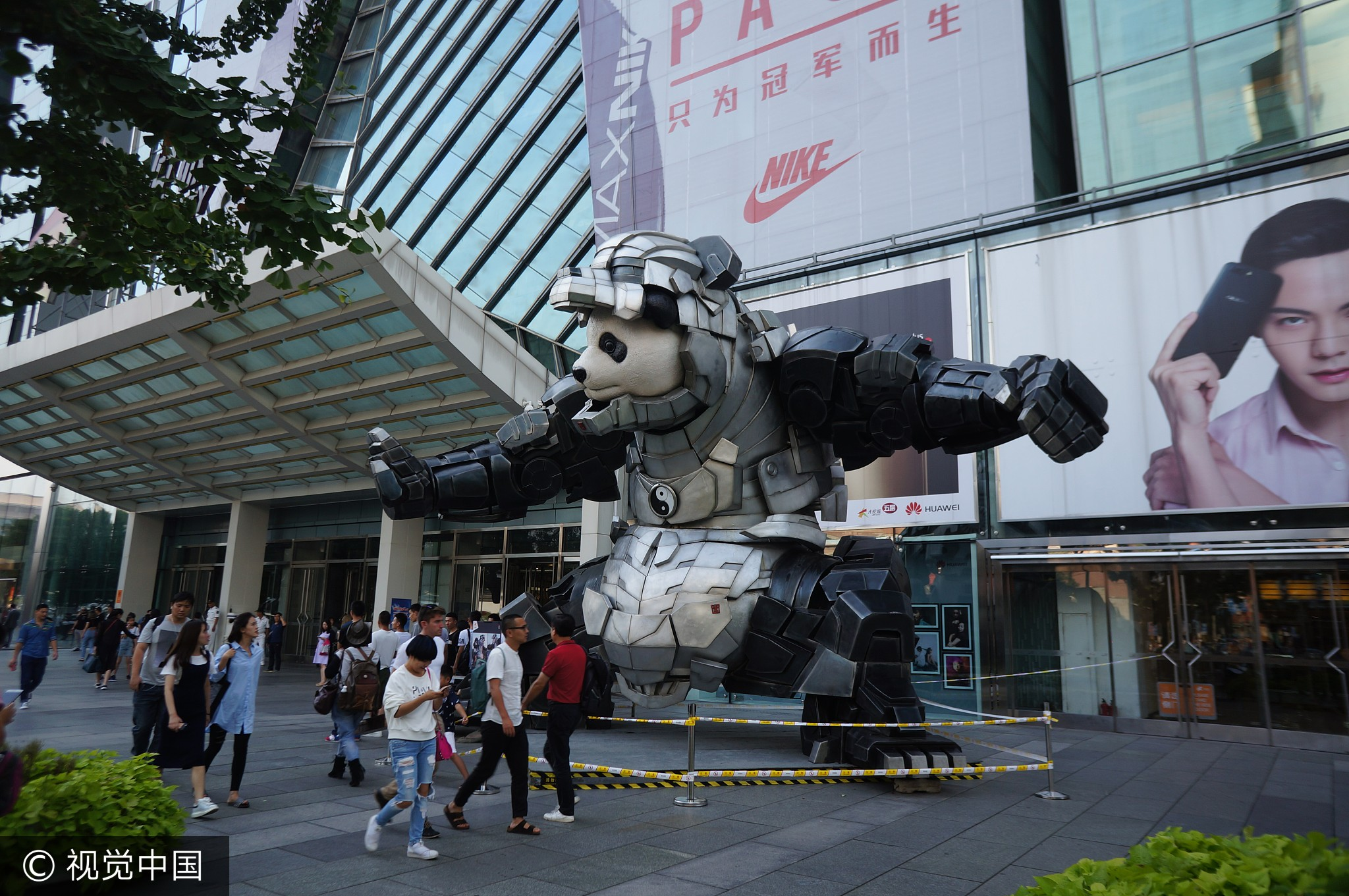 China Panda Photo: transformers 2