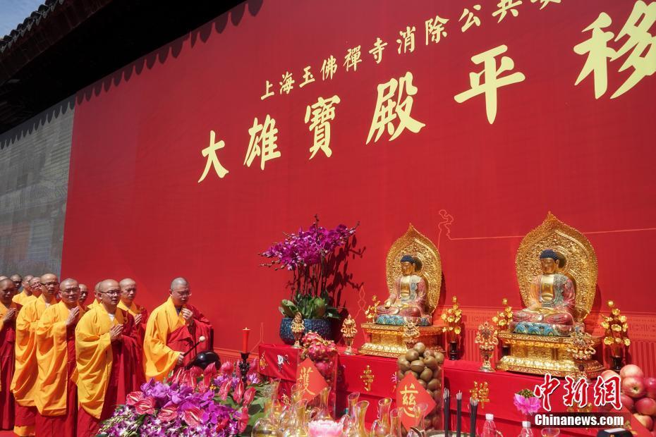 百年禅寺大雄宝殿平移30米工程开始 - 周公乐 - xinhua8848 的博客
