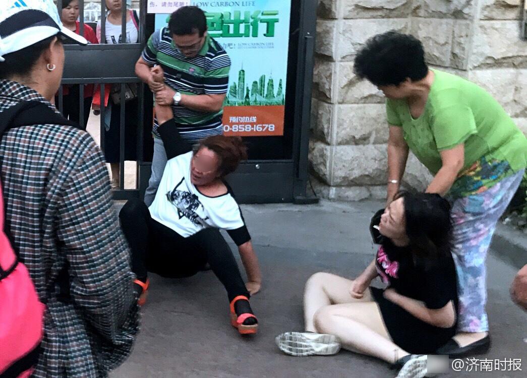 停车引发纠纷 女子大喊怀孕仍被踢倒 - 周公乐 - xinhua8848 的博客