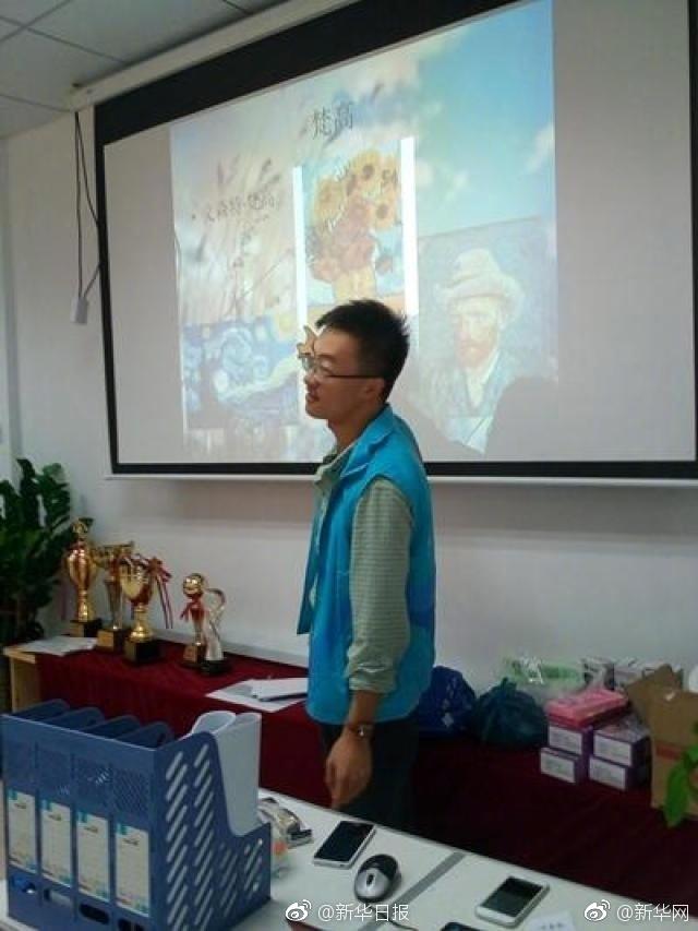 大学生喝6杯鸡尾酒 加油声中倒下身亡 - 周公乐 - xinhua8848 的博客