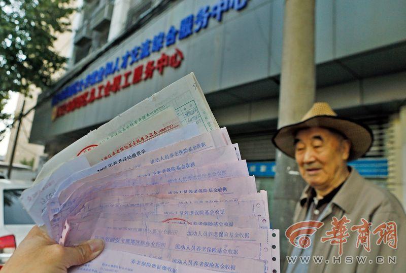 代缴养老险需委托公证 87岁老人跑断腿 - 周公乐 - xinhua8848 的博客