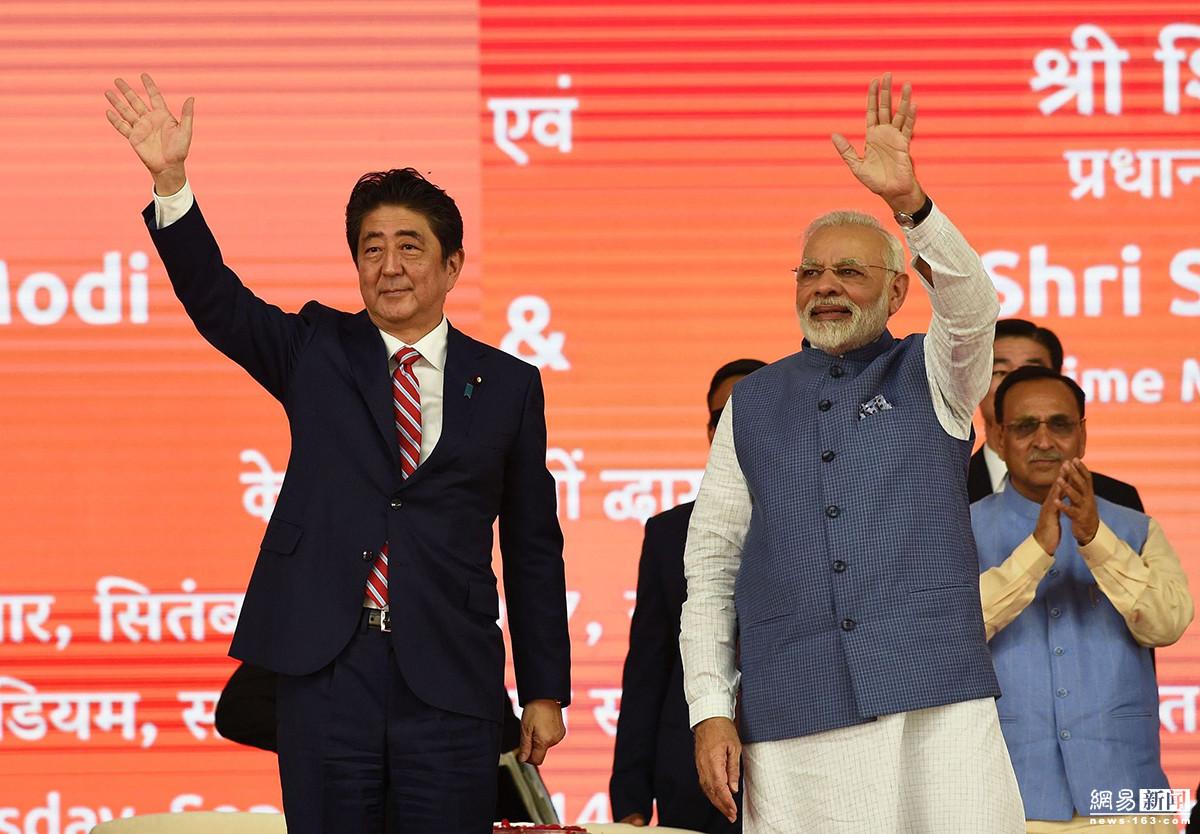 日本帮印度建高铁 提供110亿元贷款 - 周公乐 - xinhua8848 的博客