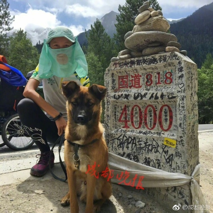 情侣从杭州跑步到拉萨 150天跑4700公里 - 周公乐 - xinhua8848 的博客