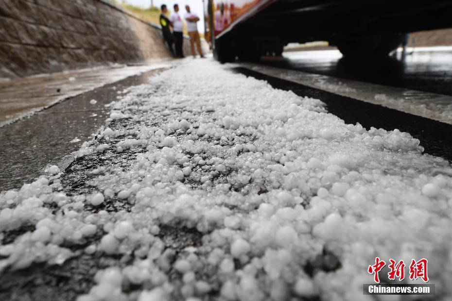 强对流天气来袭 山西太原降花生豆大冰雹 - 周公乐 - xinhua8848 的博客