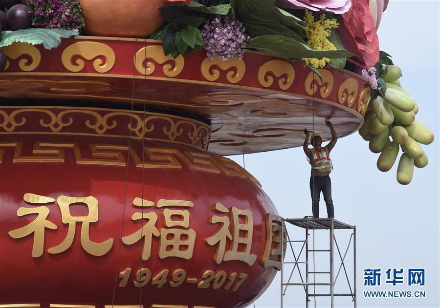 天安门广场祝福祖国 巨型花篮布置完毕 - 周公乐 - xinhua8848 的博客