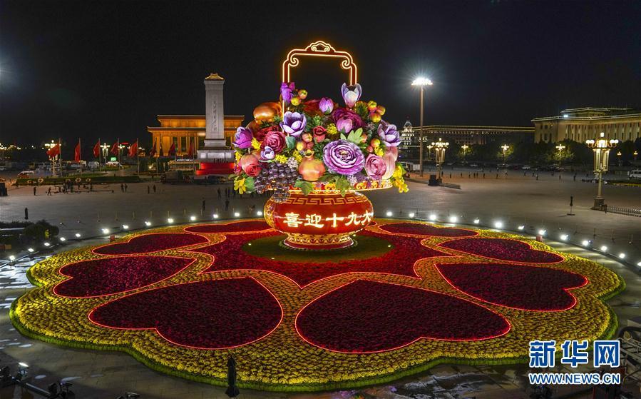 """天安门广场""""祝福祖国""""花篮夜间流光溢彩 - 周公乐 - xinhua8848 的博客"""