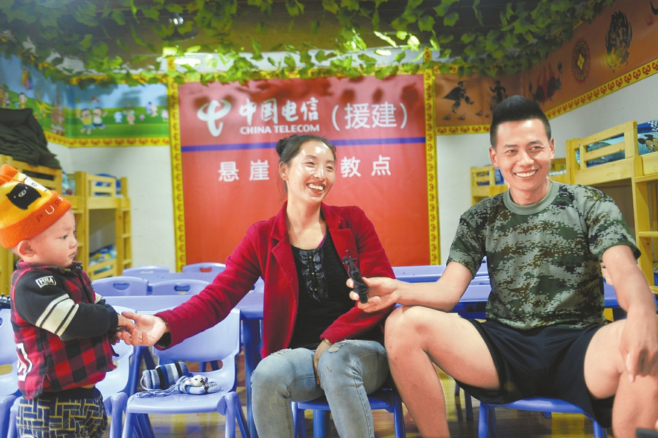 大学生悬崖村任教 上下山爬钢管天梯 - 周公乐 - xinhua8848 的博客