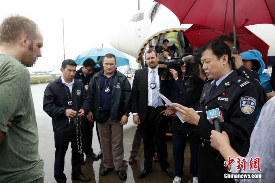 China returns criminal suspect to US