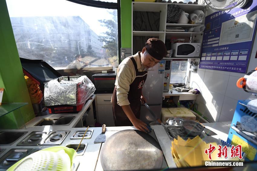 吉大毕业生辞去国企工作改当煎饼侠 - 周公乐 - xinhua8848 的博客