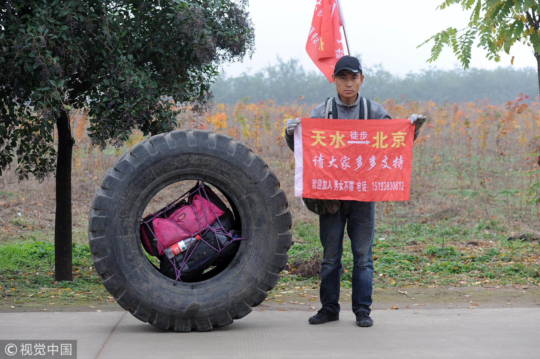 小伙推轮胎进北京:途中若出意外将捐器官 - 周公乐 - xinhua8848 的博客