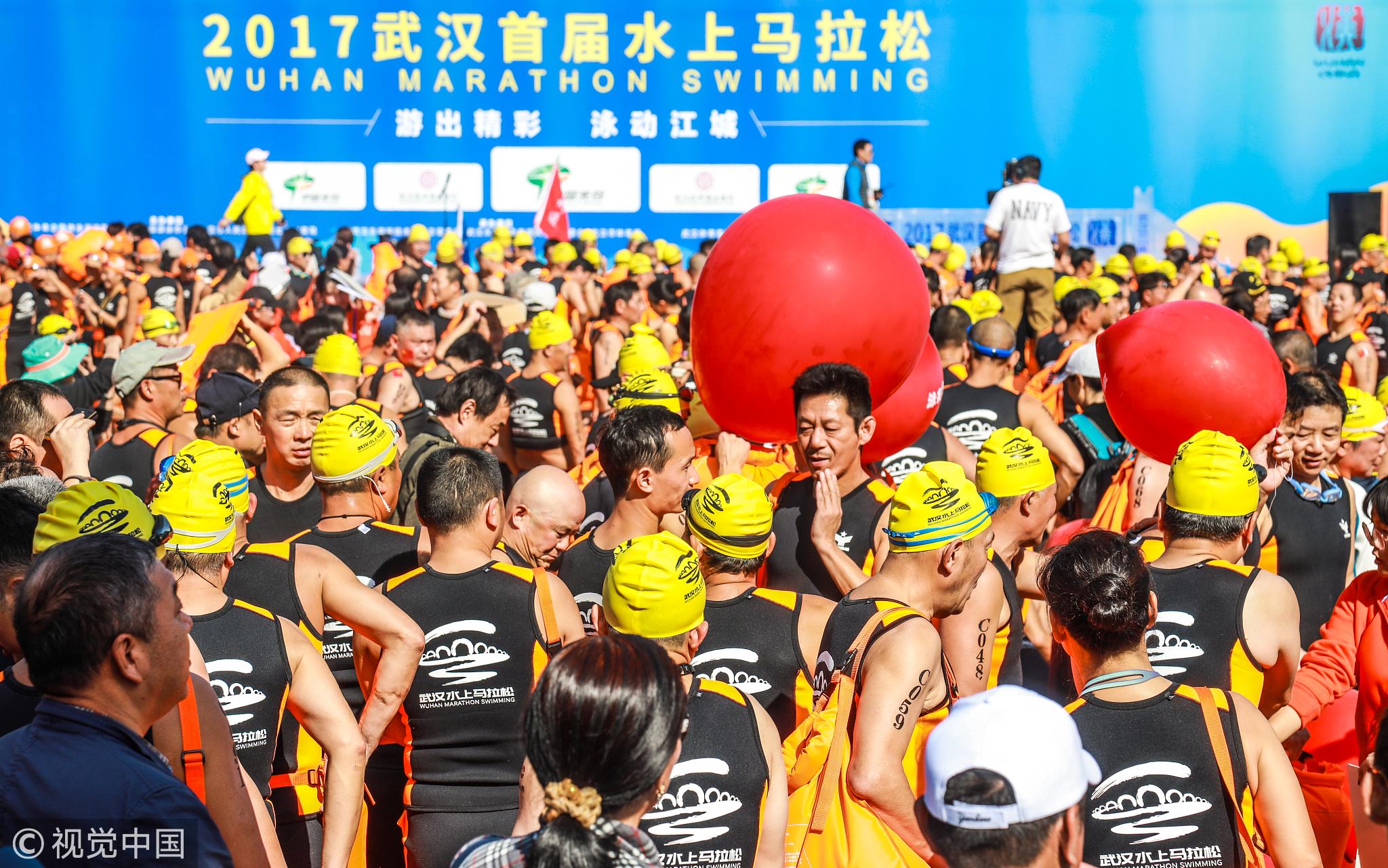 """武汉千余人水上""""跑""""马拉松 冠军奖两万元 - 周公乐 - xinhua8848 的博客"""