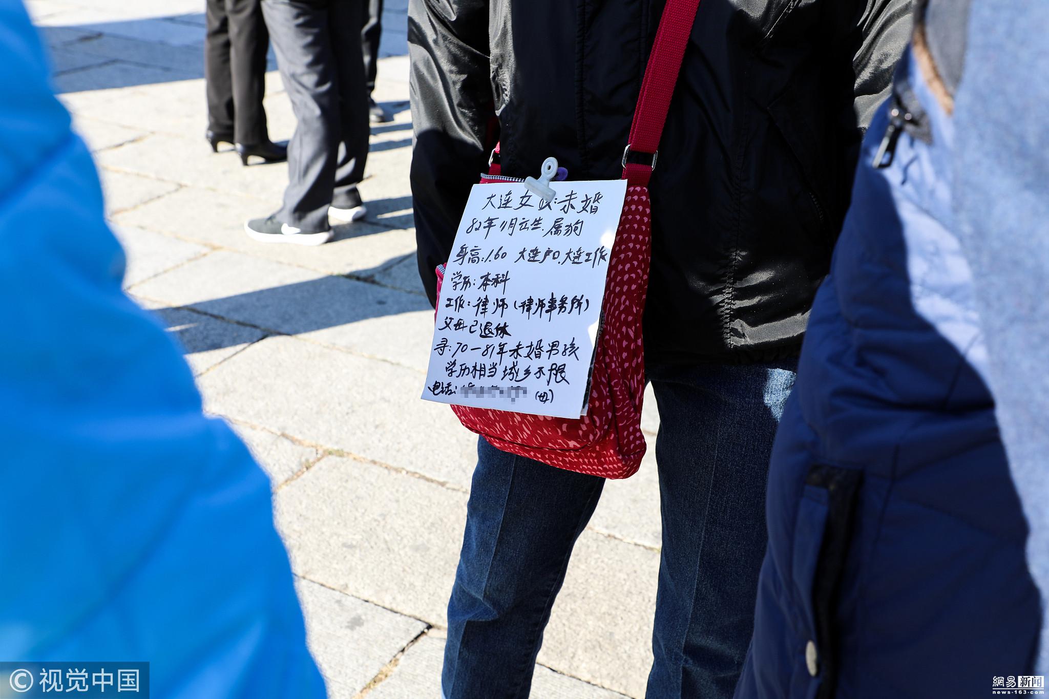 双11父母扎堆为儿女相亲:年轻人不急我急 !!! -【医药前沿】的网易博客