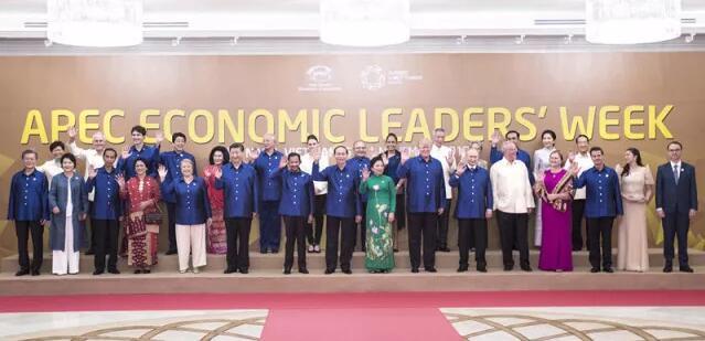 第二十五次领导人非正式会议在越南中部海滨城市岘港举行.10日图片