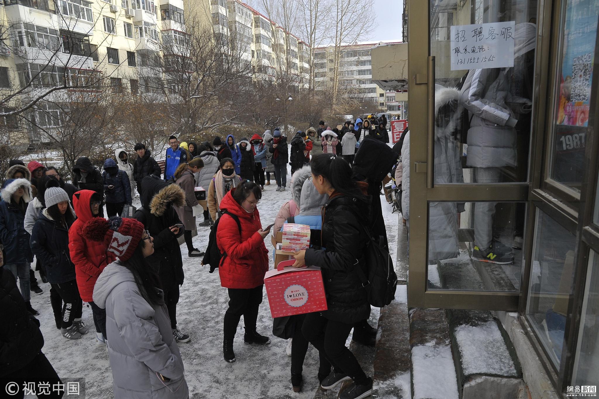 哈尔滨天气寒冷 大学生雪地排队领双11快递 - 周公乐 - xinhua8848 的博客