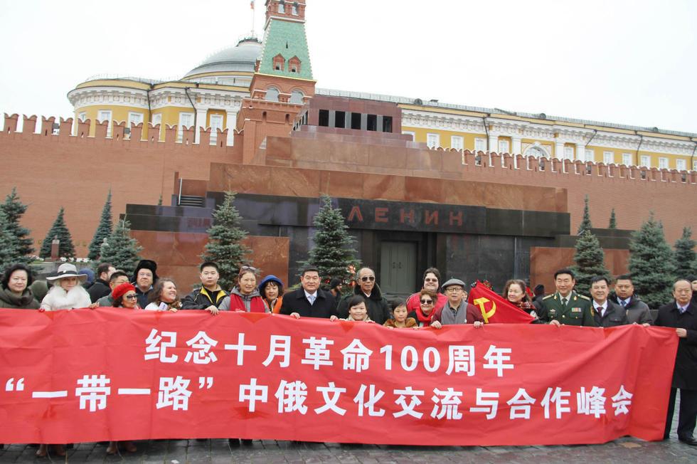 """纪念""""十月革命""""100周?>"""