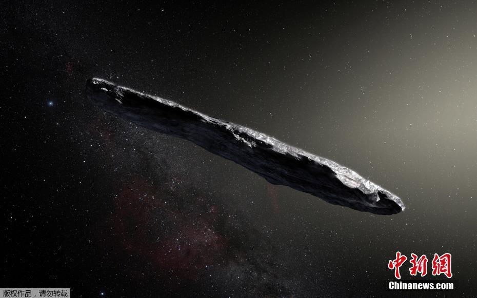 人类首次在太阳系内发现系外天体 形状细长 - 周公乐 - xinhua8848 的博客