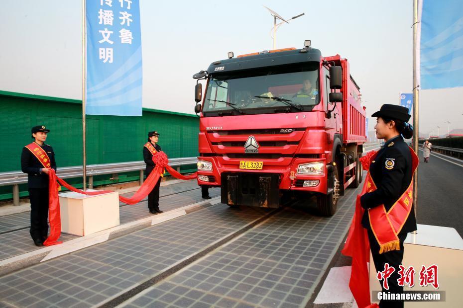全球首段承载式光伏高速公路在济南通车!!! - 周公乐 - xinhua8848 的博客