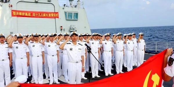 美军舰擅闯中国黄岩岛海域 黄山舰警告驱离