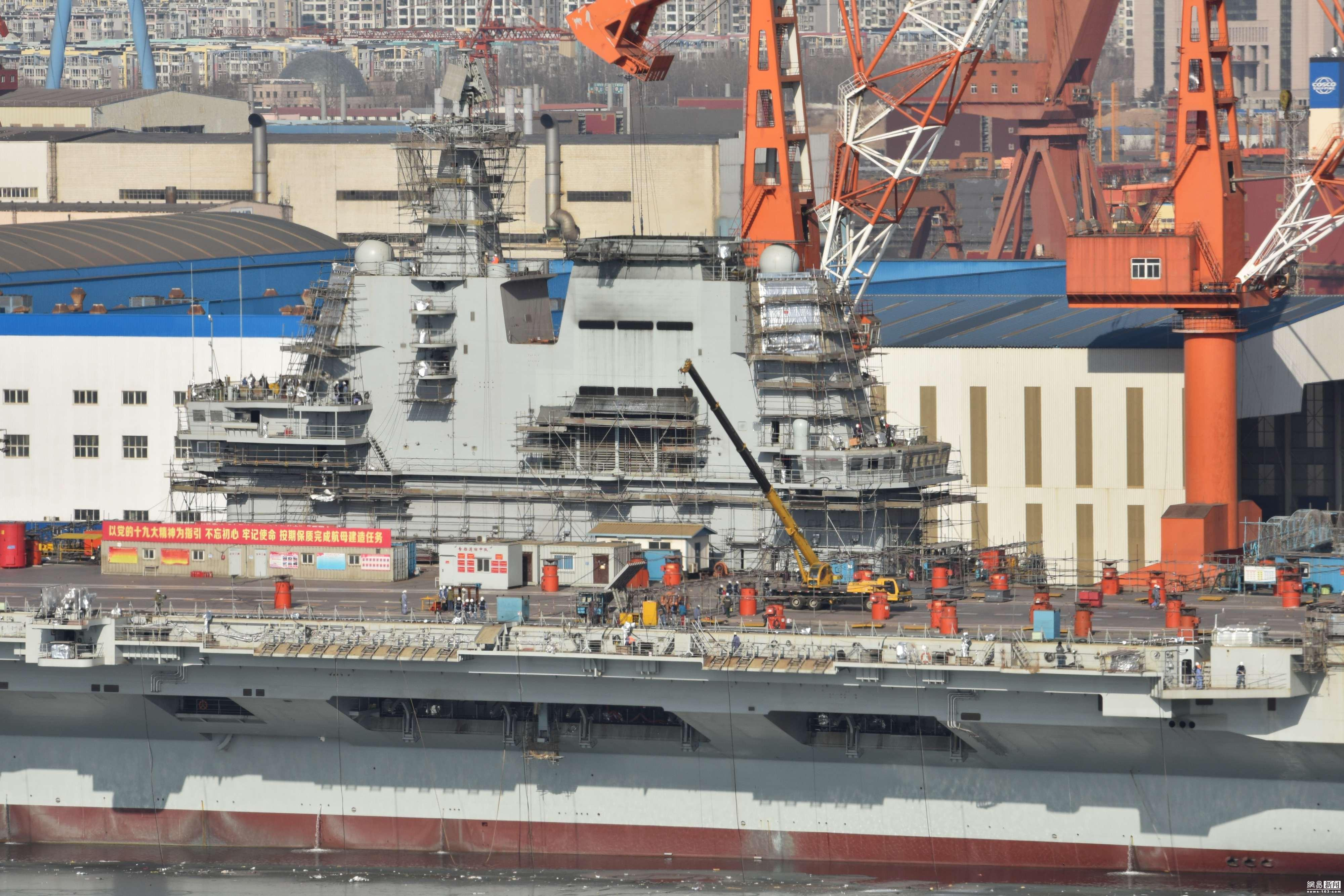 国产航母大批工程人员上舰 春节前后或海试 !!! - 周公乐 - xinhua8848 的博客
