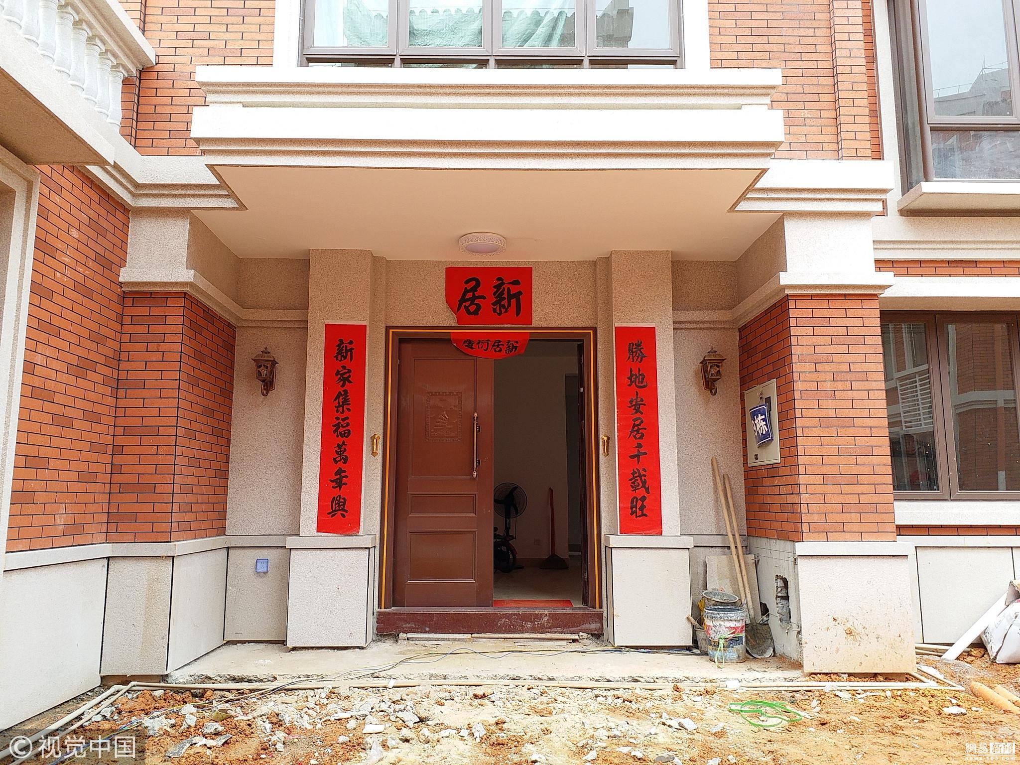 广东老板出资8000万 建45栋别墅送村民 !!! - 周公乐 - xinhua8848 的博客