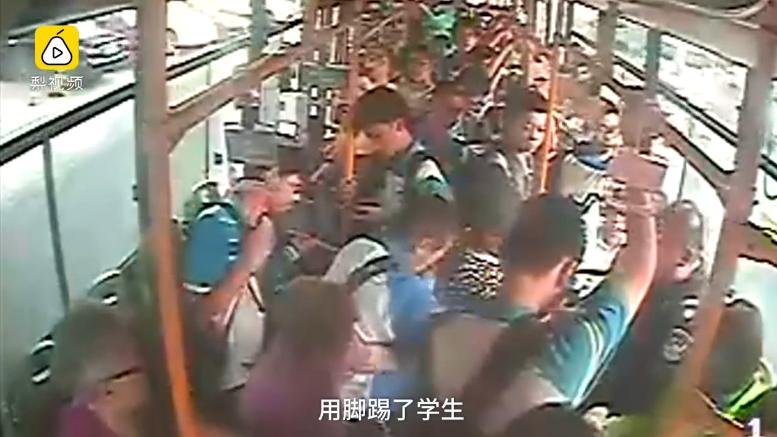 小学生上公交抢座 老人将其拽下致脑震荡 ! - 周公乐 - xinhua8848 的博客