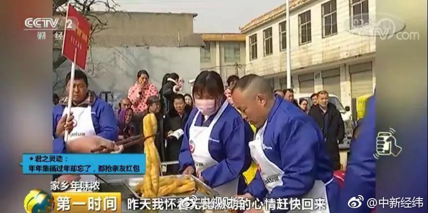 河南一小镇靠炸油条生意 一年挣回9个亿 !!! - 周公乐 - xinhua8848 的博客