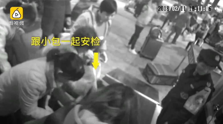 火车站安检机内现人形图像 惊呆安检员! - 周公乐 - xinhua8848 的博客