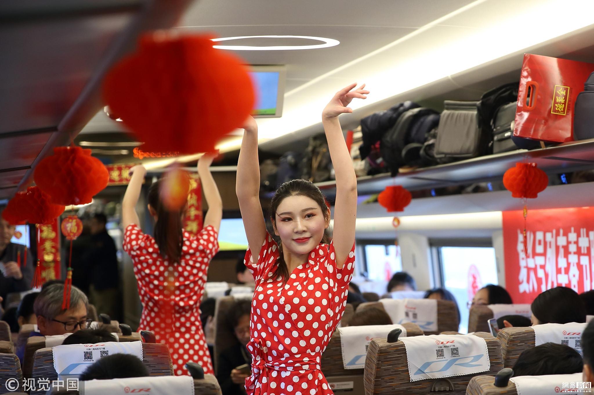 复兴号上开演列车春晚 为旅客送新春祝福 ! - 周公乐 - xinhua8848 的博客