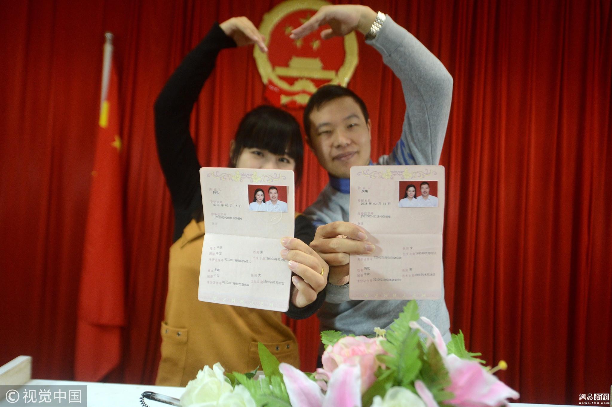 情人节到来 各地新人扎堆领证忙! - 周公乐 - xinhua8848 的博客