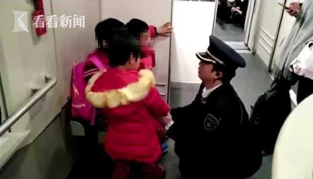 心真大!母亲到站下车把三个孩子忘在车上! - 周公乐 - xinhua8848 的博客