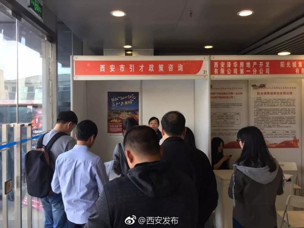 北京方嘉彩色印刷有限责任公司 行业新闻
