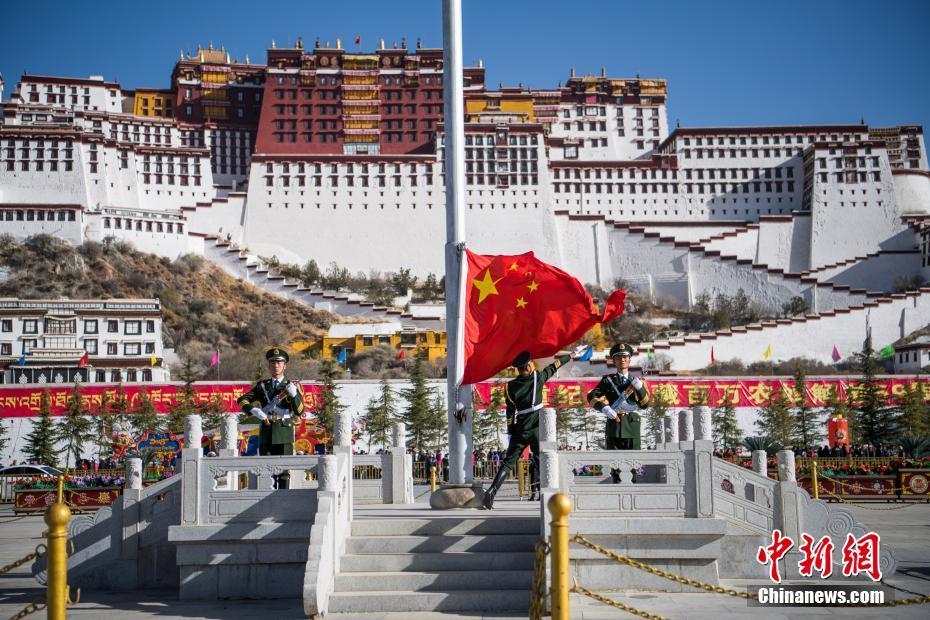 西藏庆祝百万农奴解放59周年! - 周公乐 - xinhua8848 的博客