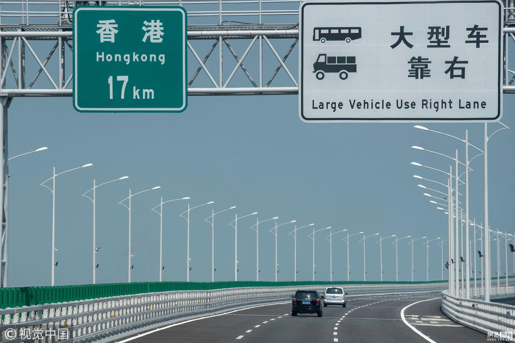 港珠澳大桥珠海口岸将验收 全线5月底试运行! - 周公乐 - xinhua8848 的博客