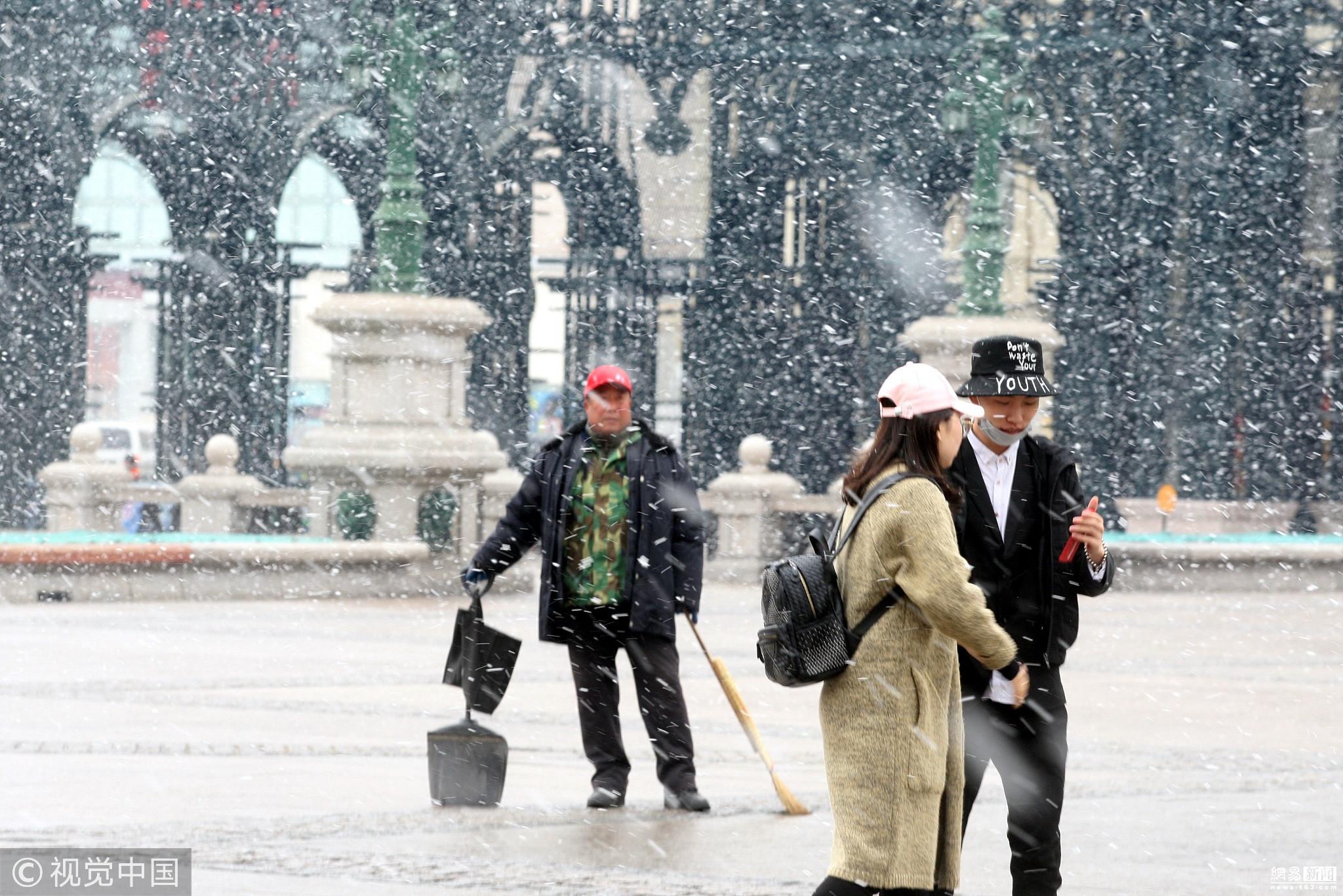 中华人民共和国文化和旅游部正式挂牌