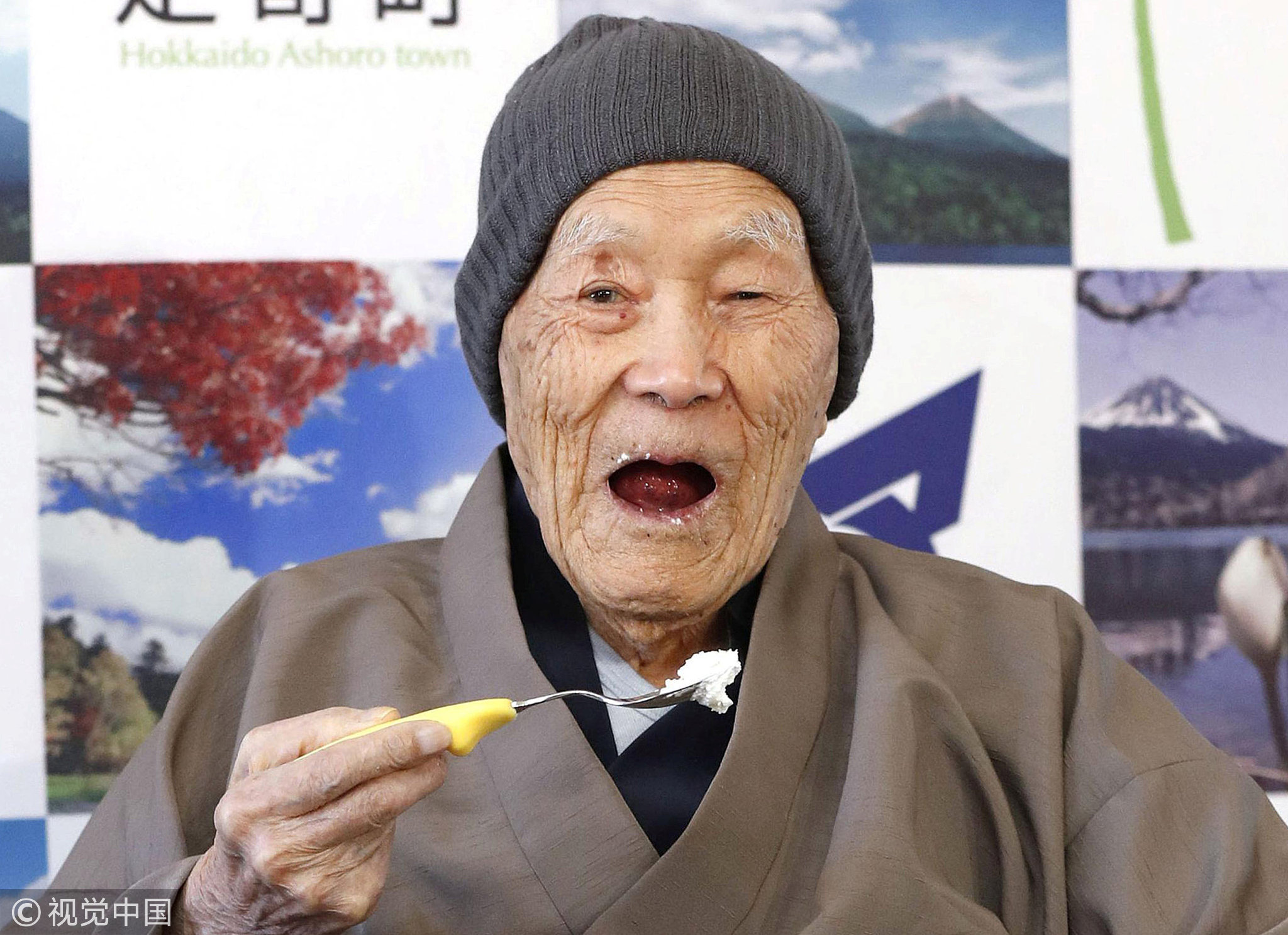 日本112岁老人获吉尼斯最长寿男性称号! - 周公乐 - xinhua8848 的博客