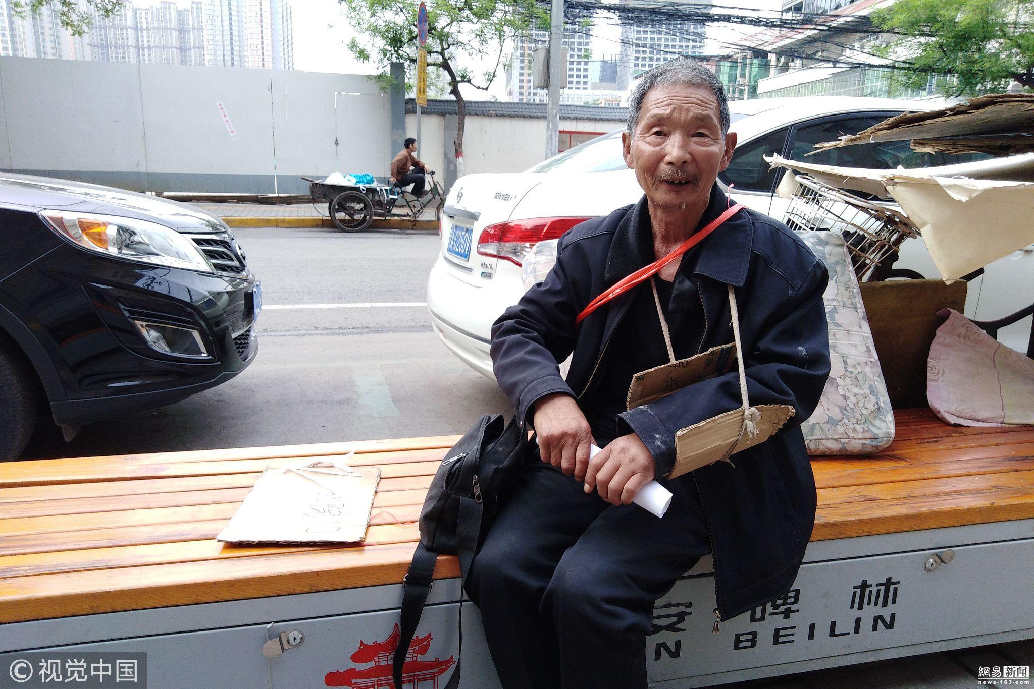 老人看病与老伴走散 步行上千公里举牌寻人! - 周公乐 - xinhua8848 的博客