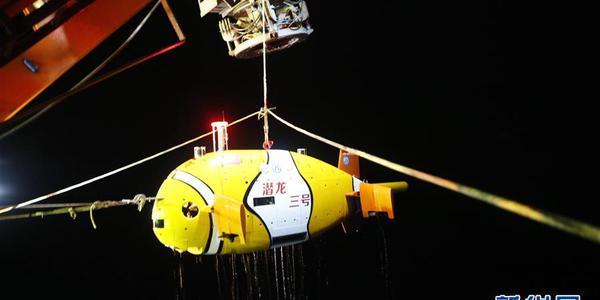 """创纪录!""""潜龙三号""""第二潜深海航行156公里"""