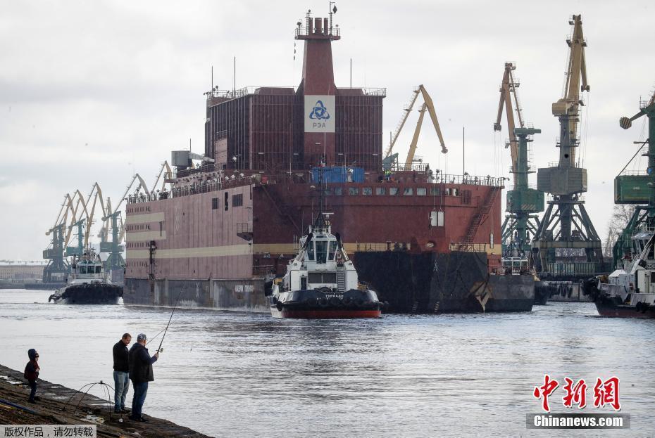 全球最强移动电源!俄首座浮动核电站现身! - 周公乐 - xinhua8848 的博客