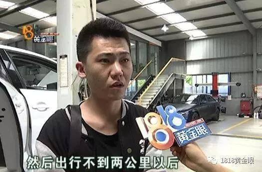 43岁的逄增军忙活起来――清理攒了半年的千元钢�G儿