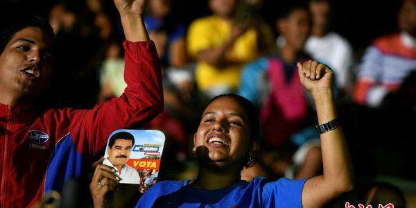 委内瑞拉总统大选揭晓 马杜罗胜选连任